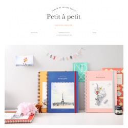 Petit e Petit Notebook/Note Pad